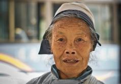 Zhuang Woman in Guangdong