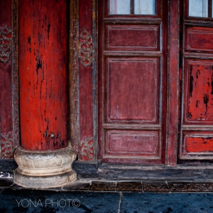 Red Door in Hue, Vietnam