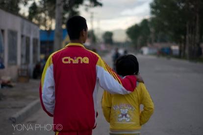 Hui minority brother and sister, Menyuan County, Hui Autonomous Region - China