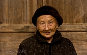 The 90+ year old Hakka Lady