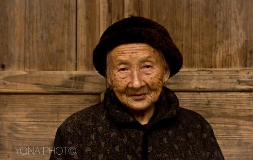 The 90+ year old Hakka Lady