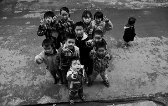 Hakka Kids (Han Chinese)