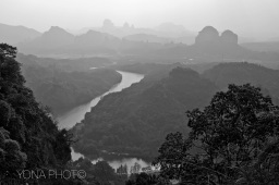 Danxia national park in Shaoguan (Guangdong Province) by sunset