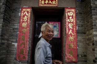 Shunde citizen - Guangdong